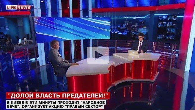 pravda-tv_2015-07-21_21-39-51