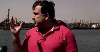 Саакашвили спровоцировал рейдерский захват морского порта