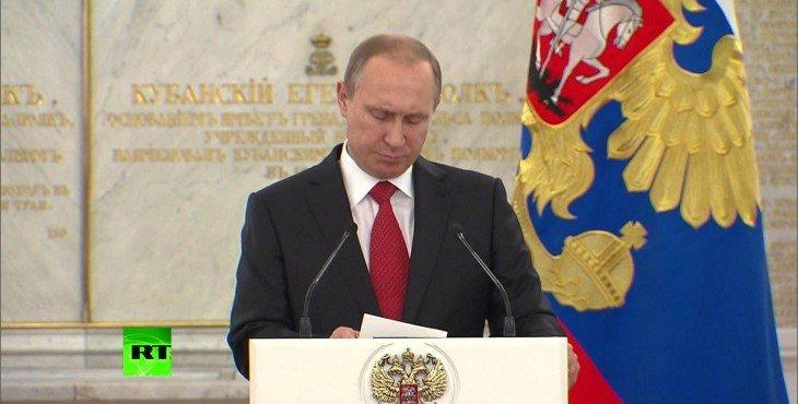 Владимир Путин: Крещение Руси — ключевой поворот в истории государства и культуры
