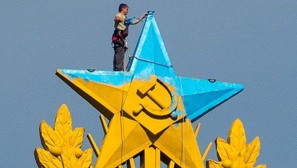 © РИА Новости. Рамиль Ситдико