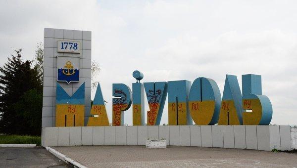 © РИА Новости. Наталья Селиверстова