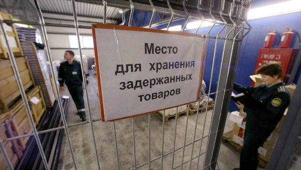 © РИА Новости. Игорь Зарембо