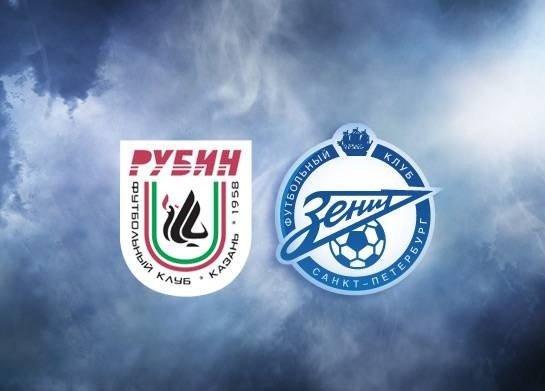 Рубин - Штурм: прямая онлайн трансляция футбольного матча