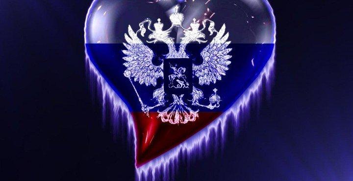 1439646897_serdce_rus