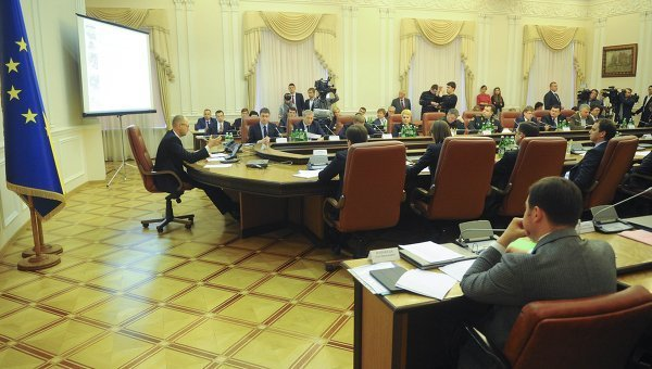 Сайт правительства Украины