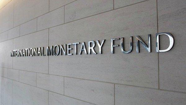 Фото из аккаунта МВФ на Flickr