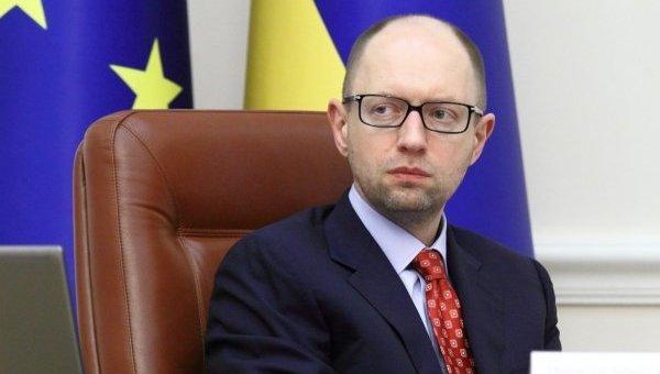 Украинское фото