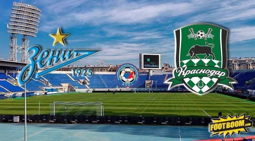 38af8-Zenit-Krasnodar[1]