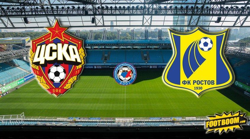 38ed4-CSKA-Rostov[1]