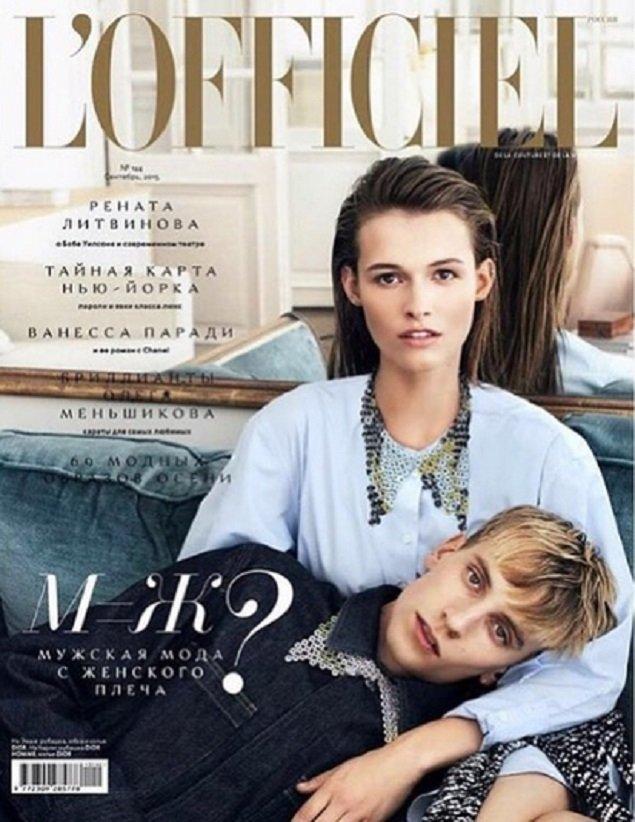 Журнал хороший, но модели слишком худые, посчитали подписчики Ксении Собчак. Фото: Личная страничка героя публикации в соцсети