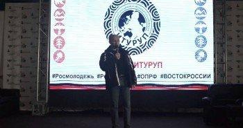 Н. Стариков: Курилы принадлежат России. Точка