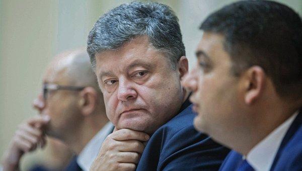 © РИА Новости. Михаил Полинчак