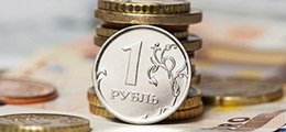 3712689_rubl