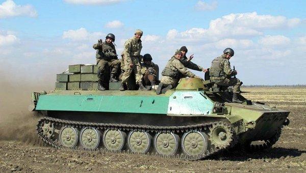 Facebook Министерства обороны Украины