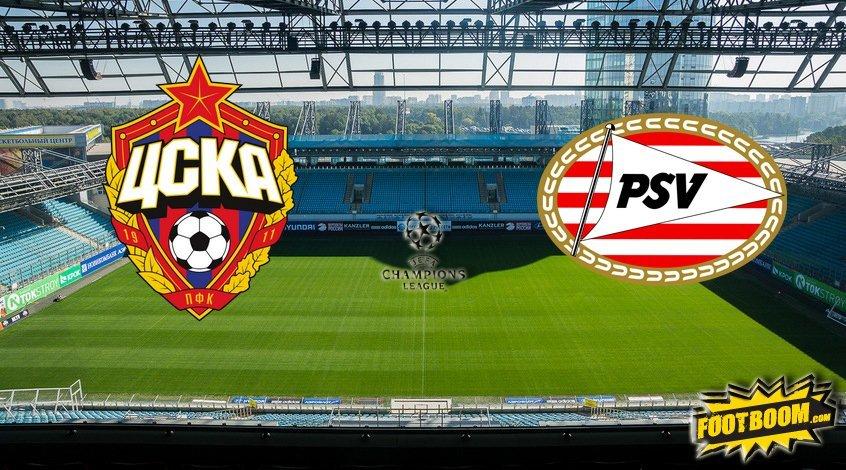 3a155-CSKA-PSV[1]