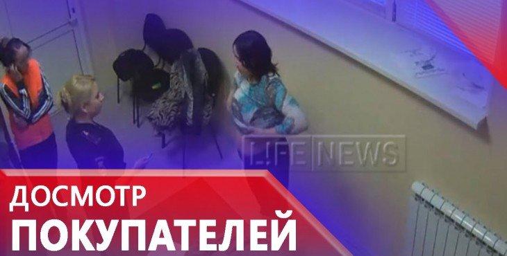 Полицейских накажут выговором за «голый досмотр» покупательниц в ТЦ