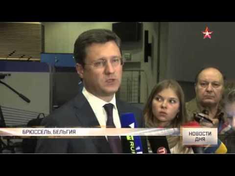 Россия, Украина и ЕС договорились о газе на зиму