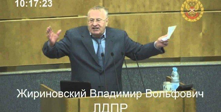 Жириновский разнёс Единую Россию в пух и прах ЛДПР 16.09.2015 (В.В.Жириновский)