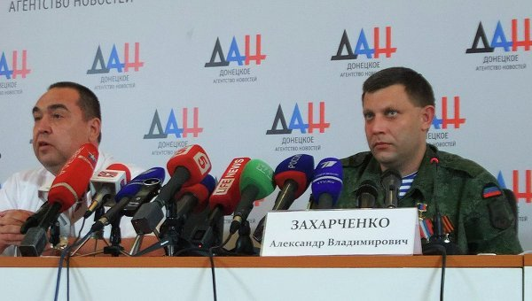 © РИА Новости. Игорь Маслов