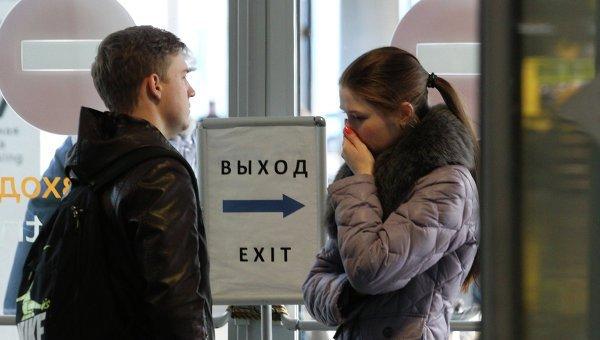© РИА Новости. Игорь Руссак