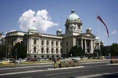 Здание сербского парламента (Фото: Nemar74, Shutterstock)