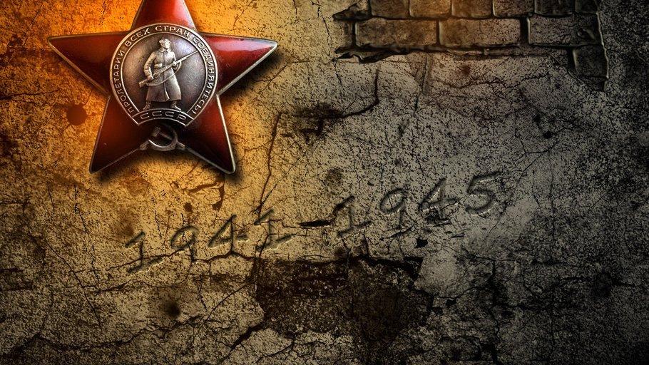 Символы СССР России обои на рабочий стол