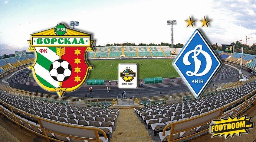 3a3dd-Vorskla-Dinamo[1]