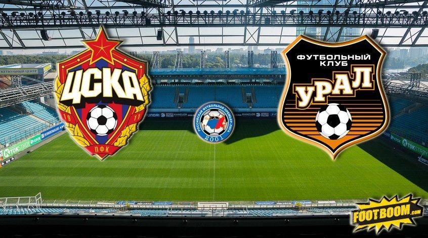 3a909-CSKA-Ural[1]