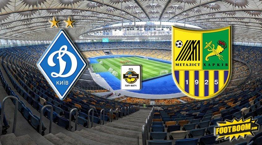 3b2f9-Dinamo-Metallist[1]