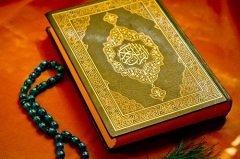 День Ашура — день поминовения пророков посланников Аллаха (Фото: hamdan, Shutterstock)