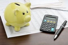 International Saving Day (Фото: pogonici, Shutterstock)