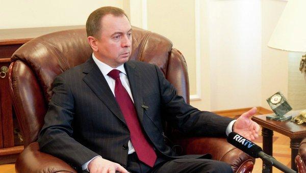 © Фото: предоставлено пресс-службой МИД Белоруссии