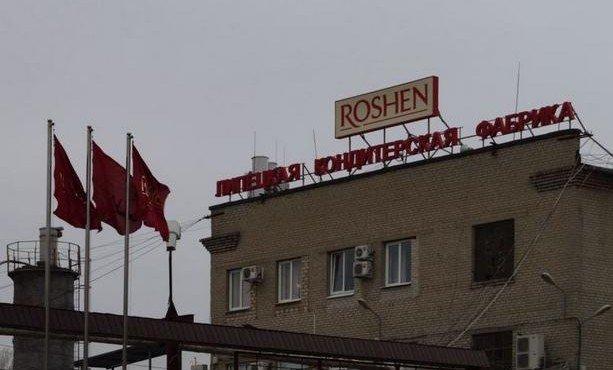 fabrika-poroshenko-v-rossii