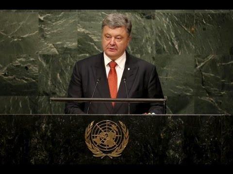 Как Порошенко облажался в ООН