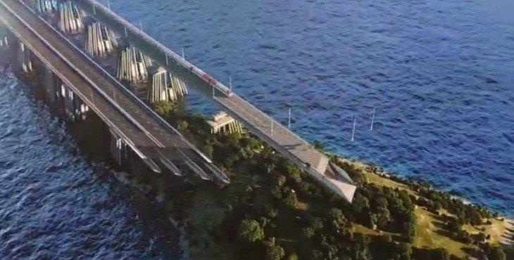 Крымский мост – видео