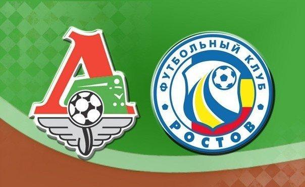 смотреть россия 1 прямая трансляция футбол россия