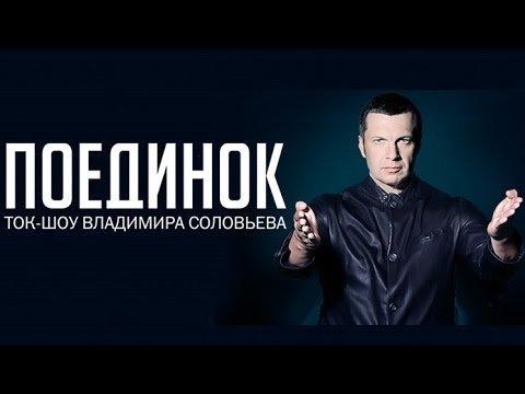 Поединок: Жириновский VS. Злобин. От 29.10.15