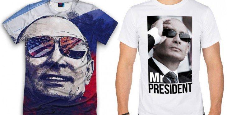 putin-popular-t-shirts-1