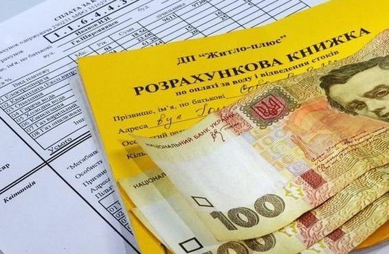 ukraina-ne-zaplatit-za-kommunalnye-uslugi