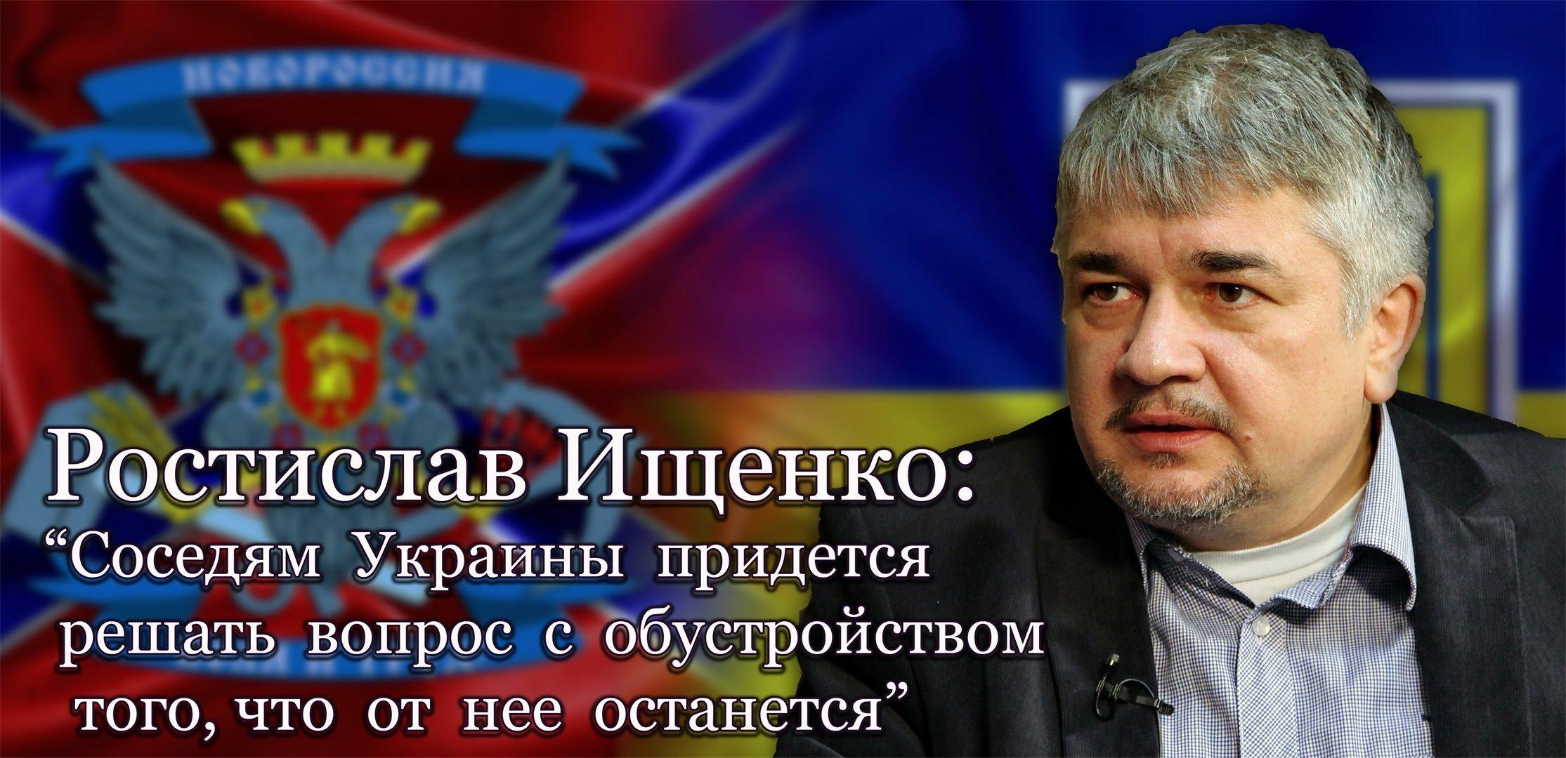 http://www.pravda-tv.ru/wp-content/uploads/2015/10/ukraina-zhdem-defolta-rostislav.jpg