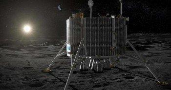 Внешний вид посадочного модуля Европейского космического агентства Pilot