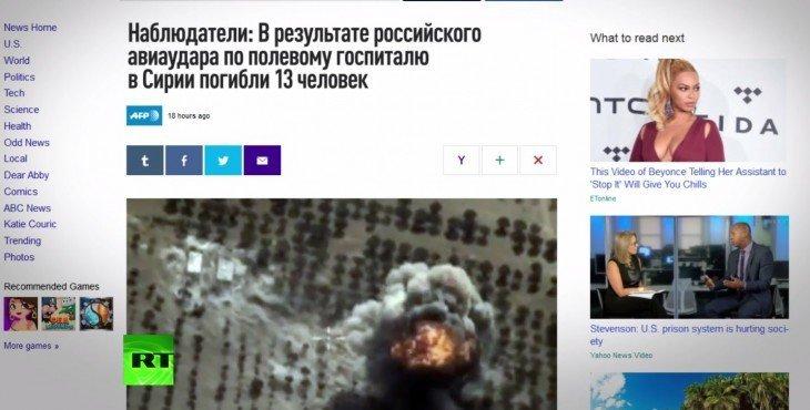 Западные СМИ продолжают придумывать страшные сказки о кампании РФ в Сирии