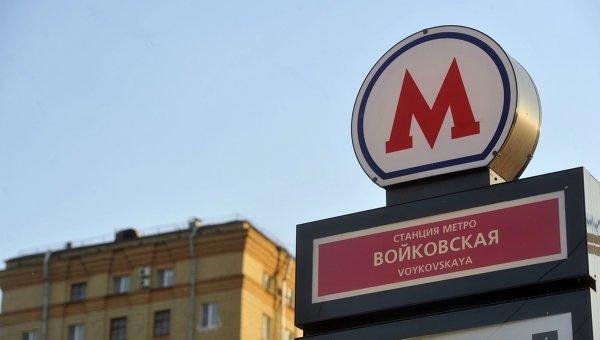 © РИА Новости. Александр Уткин