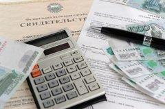 Действующая в настоящее время в нашей стране налоговая система основывается на более чем 20 законах, охватывающих практически все сферы экономической жизни государства (Фото: Alexstr, Shutterstock)