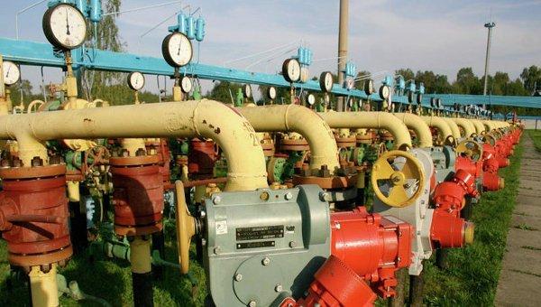 © Фото: Нафтогаз Украины