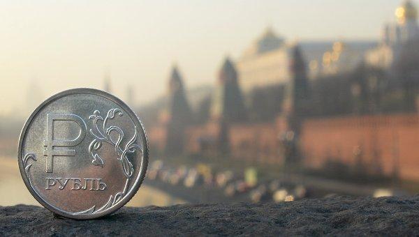 © AFP 2015/ Alexander Nemenov