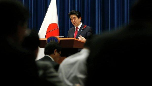 © AP Photo/ Shuji Kajiyama