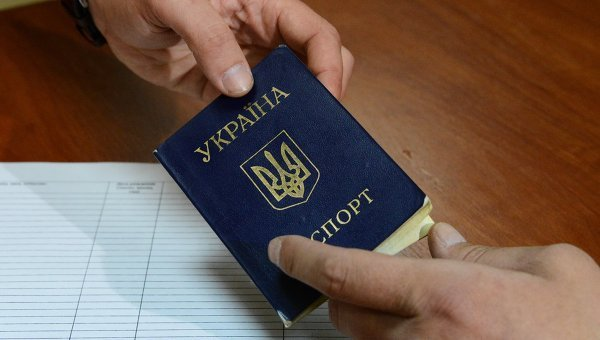 украина паспорт