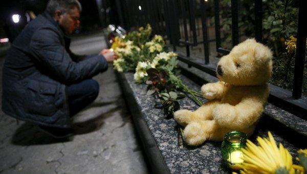 © REUTERS/ Valentyn Ogirenko