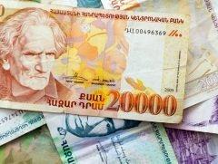 Деньги Республики Армения (Фото: ET1972, Shutterstock)